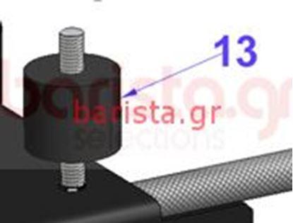 Picture of Vibiemme Domobar Super Motor Pump Motor Schock-Absorber
