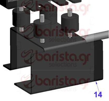 Picture of Vibiemme Domobar Super Motor Pump Motor Support Rod