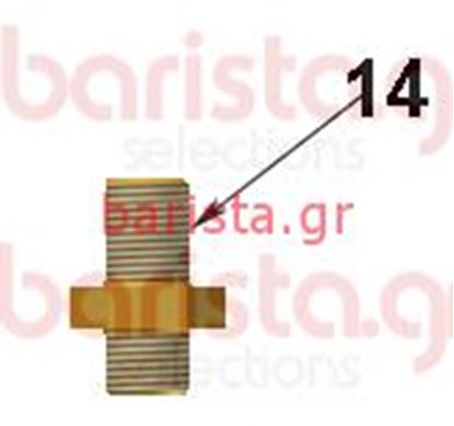 Εικόνα της Vibiemme Lollo 2Gr Motor pump - Charging Fitting 3/8X3/8