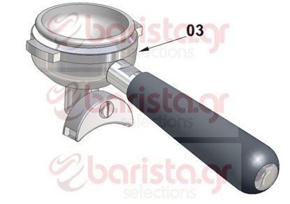 Εικόνα της Vibiemme Lollo Filterholder - Assembly Low Filterholder - 2 Cups