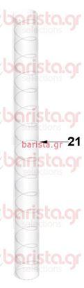 Εικόνα της Vibiemme Lollo Filterholder - Outlet Tube  -  PVC 18X25 L.180CM.
