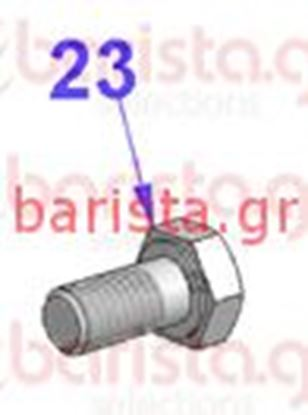 Εικόνα της Vibiemme Replica 2 Group 2 Boiler Pid Grouphead 8ma Group Nut