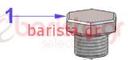 Εικόνα της Vibiemme Replica 2 Group 2 Boiler Pid Grouphead Cap For Upper Lock Group