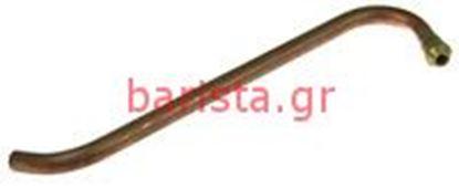 Picture of Wega Sphera 1gr Boiler 1gr Drain Boiler Pipe