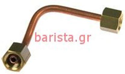 Picture of Wega Epu Sphera Boiler 2gr Valve Pipe