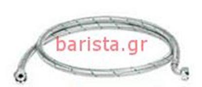 Εικόνα της Wega Epu evd Mininova υδραυλικό κύκλωμα Inox 1 M 3 8.inox Flexible