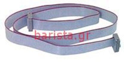 Εικόνα της Wega Evd Sphera Polaris 150cm.touchpad Wiring