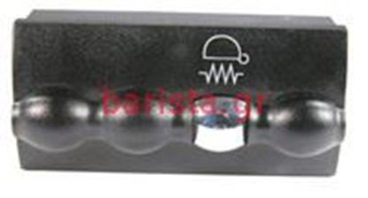Εικόνα της Wega Sphera πληκτρολόγιο Cupwarmer Touchpad