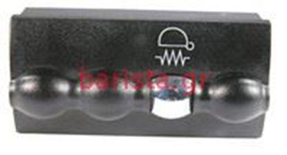 Picture of Wega Sphera Dosing Device Cupwarmer Touchpad