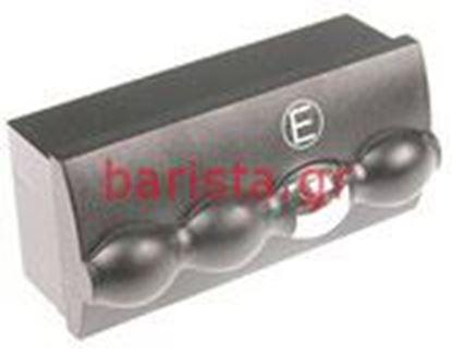 Picture of Wega Sphera Dosing Device Epu D.device