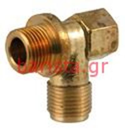 Picture of Wega Start/Orion Modern Boiler Boiler Upper Fitting