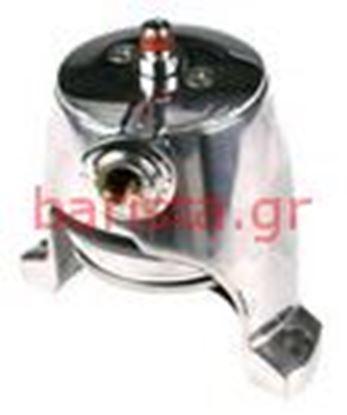 Εικόνα της Ascaso Dream Thermoblock Group +11/2008 Fixed Filterholder Lower Whole