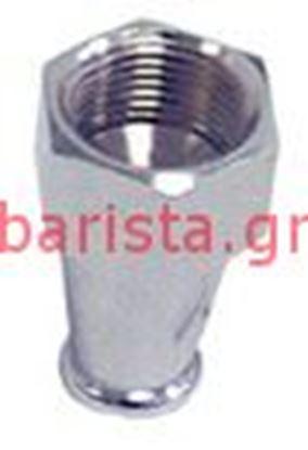Εικόνα της Wega Solenoid Group 35mm 3 8 1 Coffee Spout