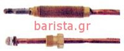 Picture of Wega Orion/Orion Plus/Sphera/Polaris Gas 500mm Nut8mm Thermocouple