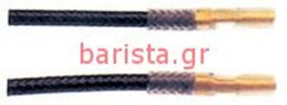 Εικόνα της Wega Orion Sphera Polaris Gas 800mm Ignition Wiring