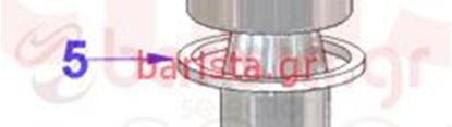 Εικόνα της Vibiemme Domobar Super Grouphead Cap for Lower Lock Group