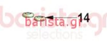Picture of Vibiemme Lollo Grouphead - Oring φλάντζα για βάση ηλεκτροβαλβίδας (νο 14)