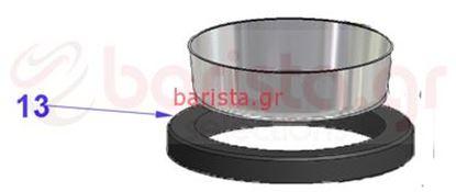 Picture of Vibiemme Domobar Super Grouphead filter gasket