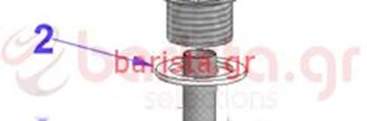 Εικόνα της Vibiemme Domobar Super Grouphead Cap Gasket for Group Lock