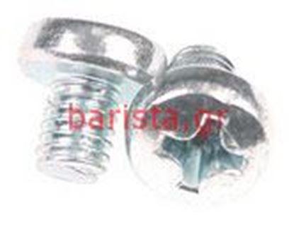 Εικόνα της Ascaso Basic One Boiler Group Screw