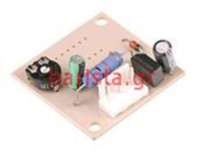 Εικόνα της Ascaso Arc - Basic Thermoblock Group +11/2008 110v Pump Circuit