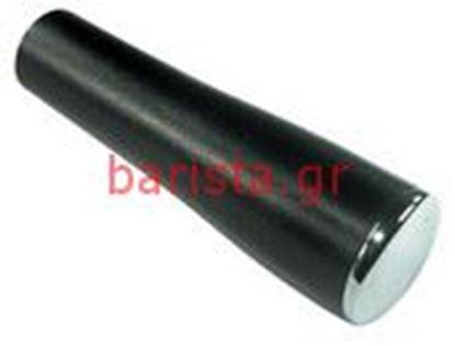 Εικόνα της Ascaso Bar Professional Boiler Group Before 04/2012 Handle Whole