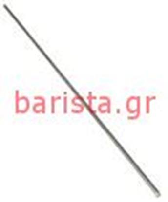Εικόνα της Ascaso Steel Trio Switches / Bodywork 257mm Lateral Spoke