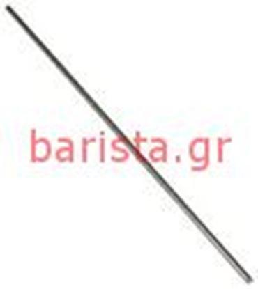Εικόνα της Ascaso Steel Duo Switches / Bodywork 250mm Duo Bottom Spoke
