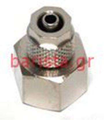 """Εικόνα της Ascaso Arc Solenoid Boiler Group Basic Fitting 2070 1/8"""" 1/8"""" 22"""