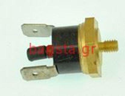 Εικόνα της Ascaso Bar Capsule Group Before 04/2012 Safety Thermostat