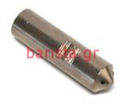 Εικόνα της Ascaso Bar Professional Boiler Group Before 04/2012 Cappuccino Nozzle 3 Ways
