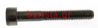 Εικόνα της Ascaso Arc - Basic Thermoblock Group +11/2008 Allen Screw M5x35 Inox