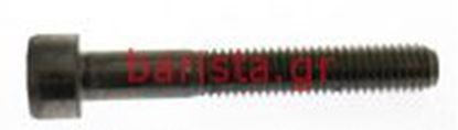 Εικόνα της Ascaso Dream Thermoblock Group +11/2008 Allen Screw M5x35 Inox