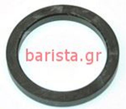 Εικόνα της Ascaso Bar Professional Boiler Group Before 04/2012 Filterholder Gasket