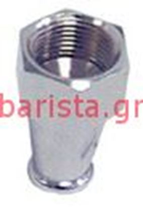 Picture of Rancilio Z9 Re Manual Group 35mm 3/8 1 Coffee Spout
