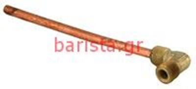 San Marco  Ns-85/europa-95/sprint/golden Coffee Group Ηλεκτροβαλβίδας (2) 1 Way Injector