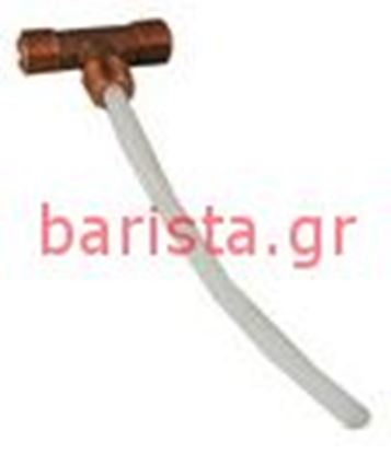 Εικόνα της San Marco  Ns-85/europa-95/sprint/golden Coffee Group Ηλεκτροβαλβίδας (2) 2 Ways Injector