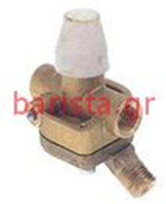 Εικόνα της Wega Orion Sphera Polaris Gas 2 Bar Gas Automatic
