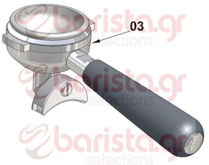 Picture of Vibiemme Replica 2 Group 2 Boiler Pid Filter Holder Assembly Low Filterholder - 2 Cups