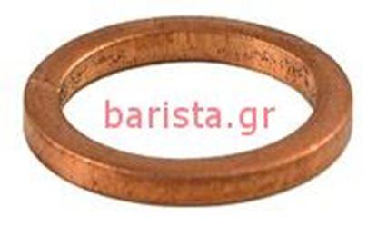 Picture of Wega Atlas Boiler Copper Gasket