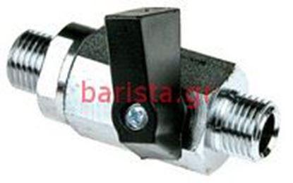 Εικόνα της Wega Mininova Steam-water Tap/boiler 1/4m-m Closing Tap