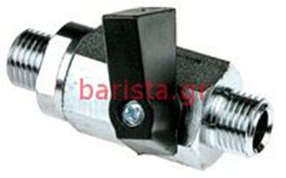 Picture of Wega Sphera 1gr Boiler 1/4m-m Closing Tap