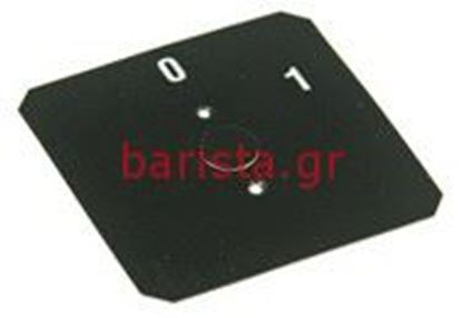 Picture of Wega Ale-ema-epu Airy/Orion Plus/Sphera/Polaris Electric Components 0 - 1 Round Sticker