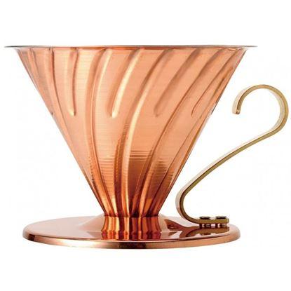Εικόνα της V60 Coffee Dripper 02 Χάλκινο