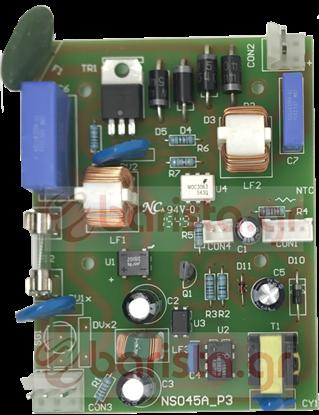 baratza vario power board