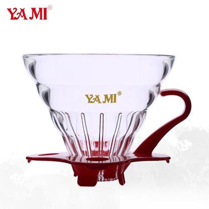 yami 2-4 cups dripper