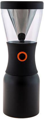 Asobu Portable Cold Brew Coffee Maker Black/Black