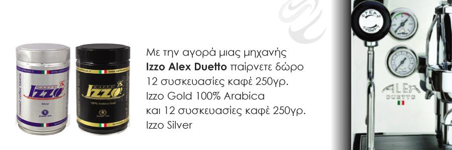 Izzo Alex Duetto 3.0 Double Boiler Espresso Machine Review ...